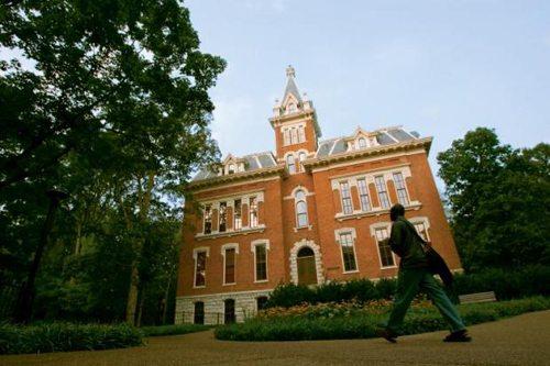 26. Vanderbilt University GÇô Nashville, Tennessee