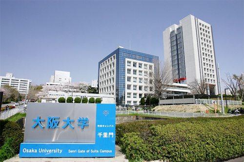 38. Osaka University GÇô Osaka, Japan