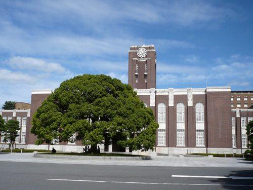 39. Kyoto University GÇô Kyoto, Japan
